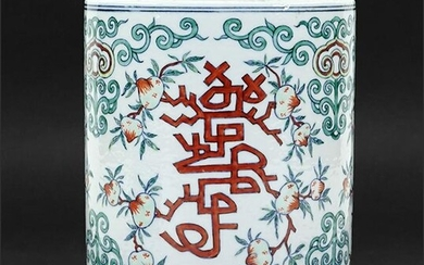 A Chinese Doucai Porcelain Brush Pot.
