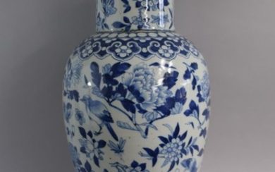 A Large Oriental Blue and White Vase Decorated with Birds, I...
