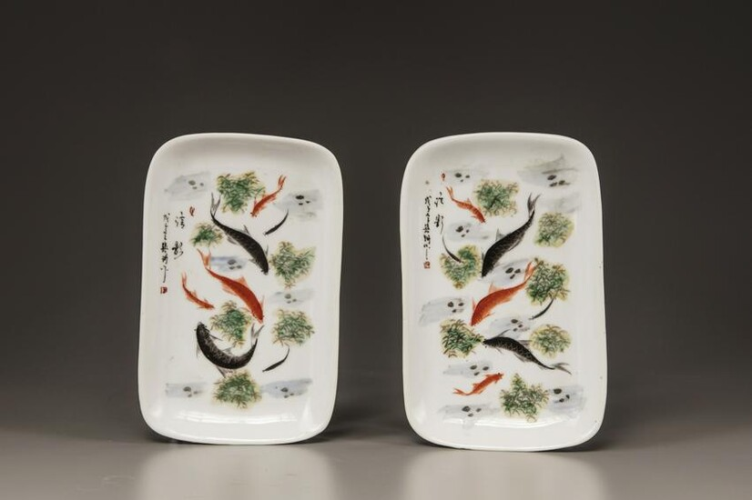 A PAIR OF CHINESE 'CARP' DISHES, CHINA, 20TH CENTURY