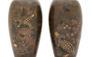 A Pair of Copper, Silver and Gold Inlaid Bronze Vases