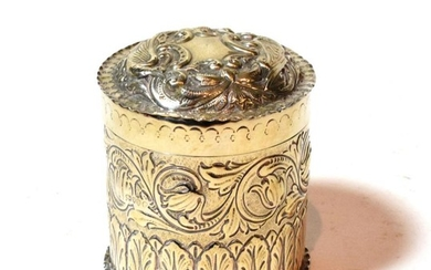 A Victorian silver canister, maker's mark rubbed, probably that of...