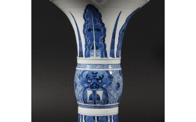CHINESE BLUE AND WHITE GU VASE, Kangxi style but later, pain...