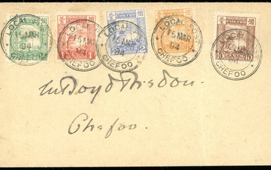 Chefoo Covers 1894 (15 Mar.) local envelope bearing ½c. to 10c. set of five