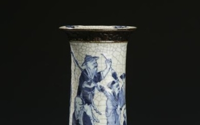 Chinese Blue and White Crackled Glazed Beaker Vase