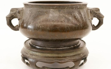 Chinese Bronze Elephant Handle Censer on Stand