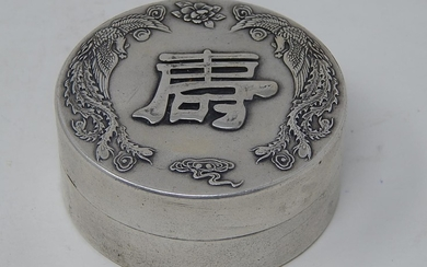 Chinese White Metal Box with Character Marks: Measures 6.4cm...