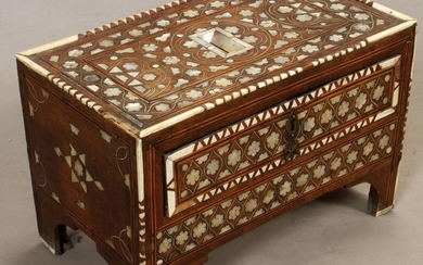 DAMASCUS MOTHER OF PEARL INLAID WOODEN WEDDING BOX 12 18