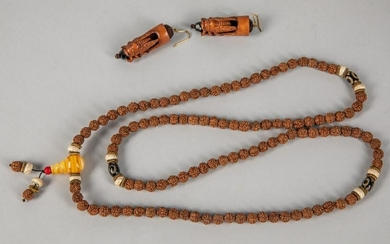 Group of Chinese Wood & Seed Beads