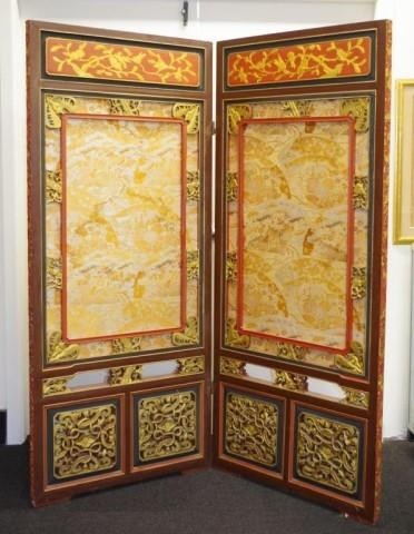 Large Chinese 2 panel dividing screen with needlework and ca...