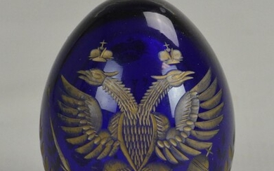 Russian Imperial Coat of Arms Blue Glass Egg