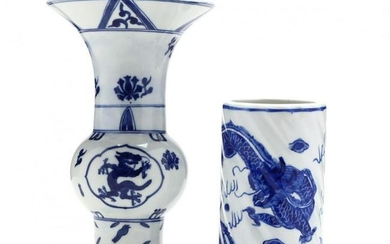 Two Chinese Blue and White Decorated Porcelain Vases