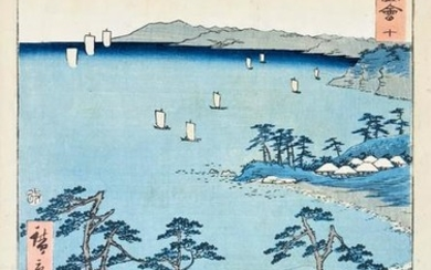 HIROSHIGE. Odawara: Fishermen's Huts Along the Coast.