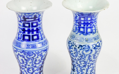 (lot of 2) Two Chinese Blue and White Phoenix-tail Vases