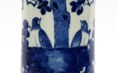 CHINESE, BLUE AND WHITE PORCELAIN SLEEVE VASE