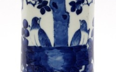 CHINESE BLUE AND WHITE PORCELAIN SLEEVE VASE C1880 10 DIA