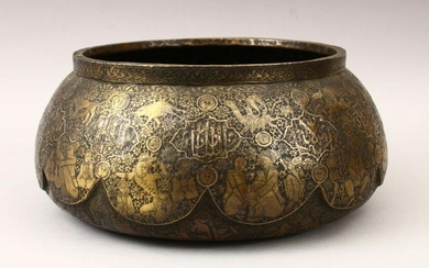 A 18TH / 19TH CENTURY PERSIAN SILVER INLAID MOULDED