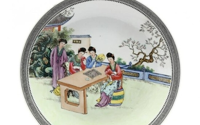 A Chinese Republic Style Porcelain Charger