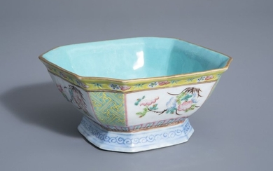 A Chinese famille rose octagonal bowl with floral...