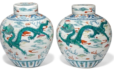 A PAIR OF DOUCAI OVOID 'DRAGON' JARS AND COVERS, 19TH CENTURY