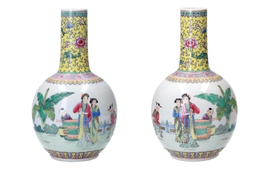 (-), A pair of polychrome porcelain vases, decorated...