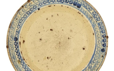 A rare and early Canakkale pottery dish,...