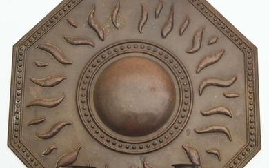 AN EMBOSSED METAL WALL SCONCE, 31 CM HIGH, LEONARD JOEL LOCAL DELIVERY SIZE: SMALL