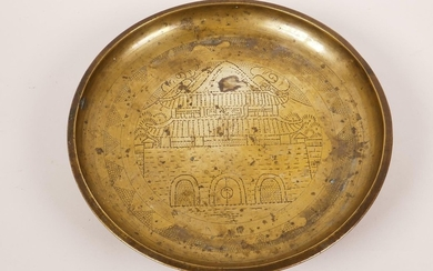 An antique Chinese bronze censer dish with engraved decorati...