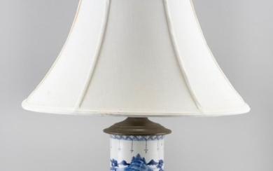 CHINESE BLUE AND WHITE PORCELAIN CYLINDRICAL VASE Slightly flared rim. Figural landscape decoration with a brocade border. Four-char...