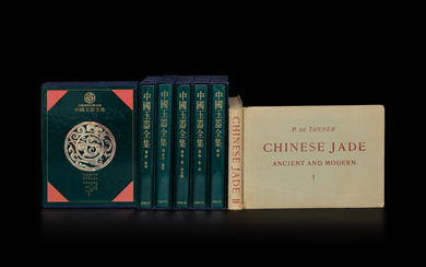 [CHINESE JADE]Two works in English and Chinese about jade, comprising