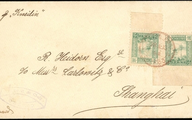 "Chefoo Covers 1894 (28 Aug.) commercial envelope to Shanghai ""pr 'Kweilin'"""