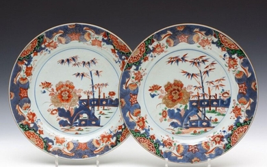 China, pair of far-Imari dishes, Qianlong, decorated with...