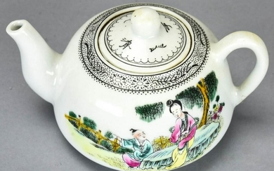 Chinese Hand Painted Porcelain Tea Pot Signed