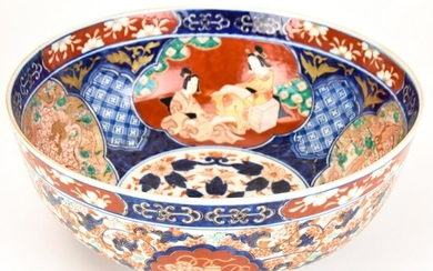Large Japanese Imari Hand Painted Porcelain Bowl
