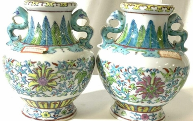 Pair, Signed Porcelain Chinese Decorative Vessels