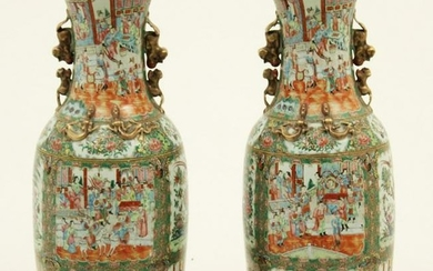 Pr of palace Chinese rose medallion vases