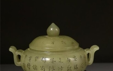 Vintage Chinese Hetian Jade Double Ears Incense Burner