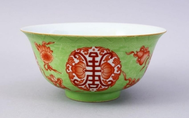 A CHINESE GREEN & IRON RED INCISED DRAGON PORCELAIN