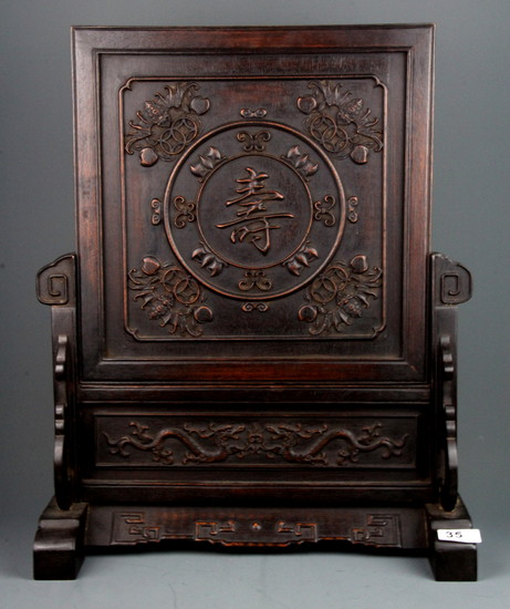 A Chinese carved wooden table screen, H. 52cm.