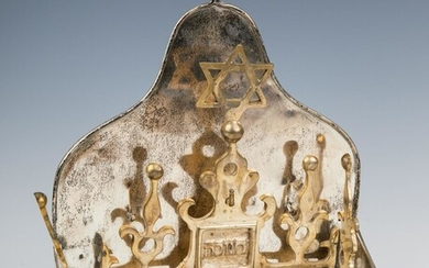 A LARGE BRASS HANUKKAH LAMP. The Netherlands, c. 1800.