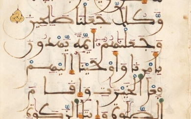 A Qur'an folio, North Africa or Andalusia,...