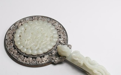 CHINESE WHITE JADE PLAQUE AND DRAGON BELT HOOK ON