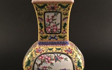 Chinese Famille Rose 'Peach & Flowers & Bamboo' Square