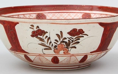 Chinese hand painted porcelain bowl. FR3SH.