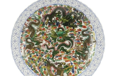 Chinese porcelain charger, hand painted in the famille verte...