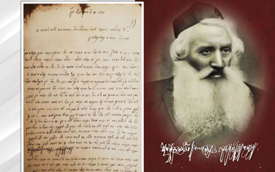 Important Letter by the Gaon Rabbi Avraham Abba Warner – Telz, 1880