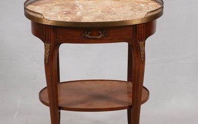 LOUIS XV STYLE MARBLE TOP OVAL SIDE TABLE
