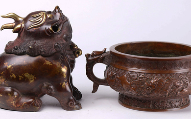 (Lot of 2) Two Chinese Cast Bronze Censers