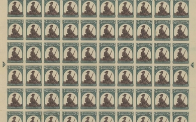 MISCELLANEOUS COMPLETE SHEETS: Accumulation of mint sheets o...