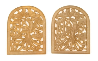 "PAIR OF CHINESE OPENWORK-CARVED MUTTONFAT JADE PLAQUES Both depict phoenix in a landscape. Heights 3"". Lengths 2.25""."