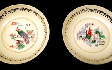 Pair Chinese hand painted ivory pin dishes each with hand pa...